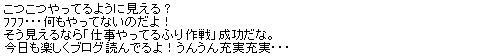 20071011101651.jpg