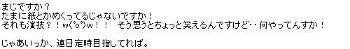20071011102804.jpg