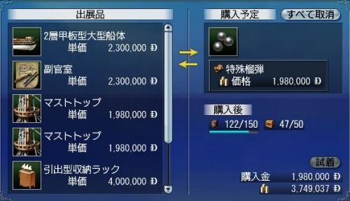 20071024005036.jpg