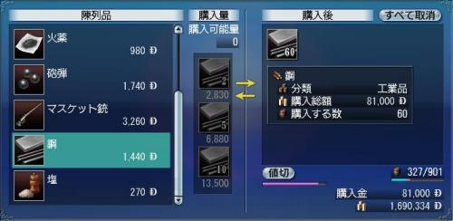 20071024005304.jpg