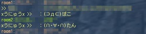 20071026011326.jpg