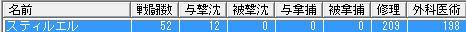 20071027042555.jpg