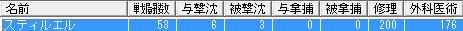 20071028114607.jpg