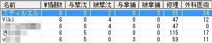 20071111185327.jpg