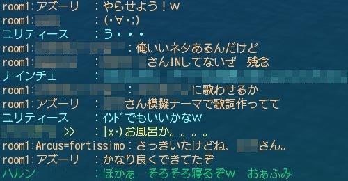 20071113012029.jpg