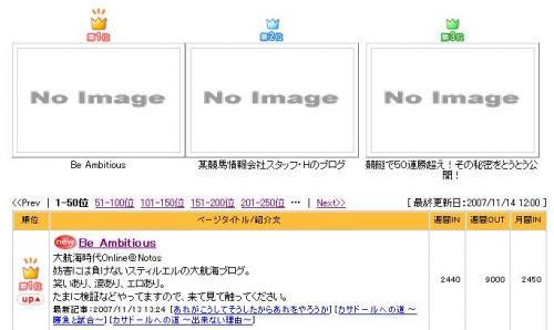 20071114123245.jpg