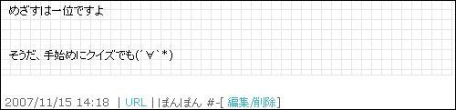20071119110114.jpg