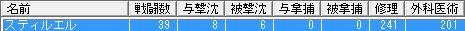 20071202080331.jpg