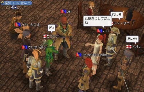 20071202081310.jpg