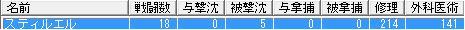 20071203004403.jpg