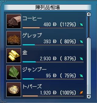 20071210005219.jpg
