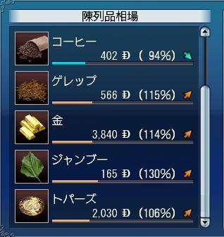 20071210010843.jpg