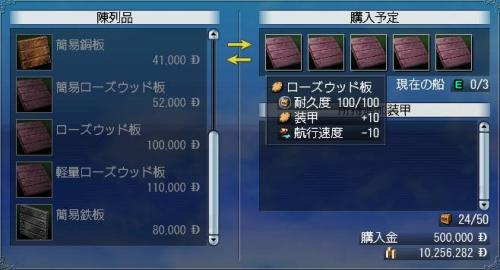 20071210015042.jpg