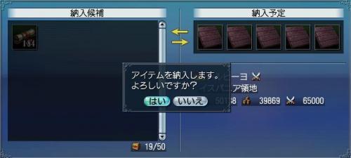 20071210015242.jpg