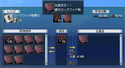 20071210015705.jpg