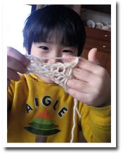 『ゆび編み』