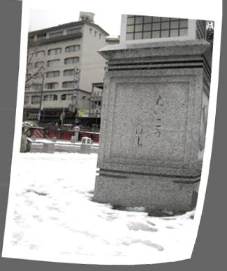 有馬温泉「太閤橋」