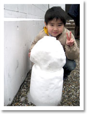 雪、積もってるよ!