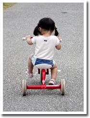 自転車積んで公園まで…。
