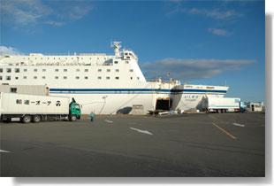 出港前の太平洋フェリー