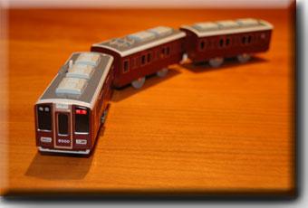 「にいに」に買ってもらった電車・・・(洋服より先にレジがすまされていた・・・)