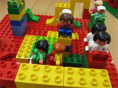 レゴ・エデュケーション・センター