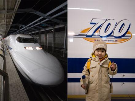 初めての新幹線・・・