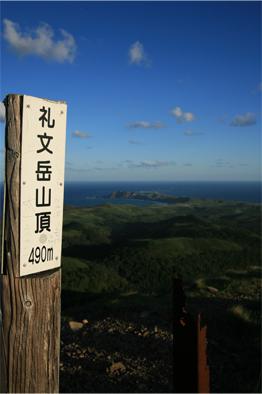 礼文岳山頂にて