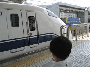 新幹線とご対面