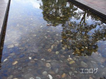 水エコログ
