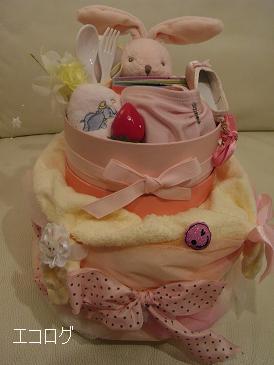 エコログおむつケーキ