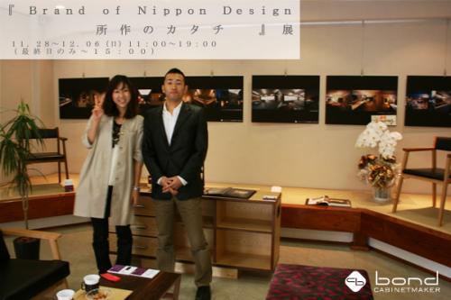 京都個展 3