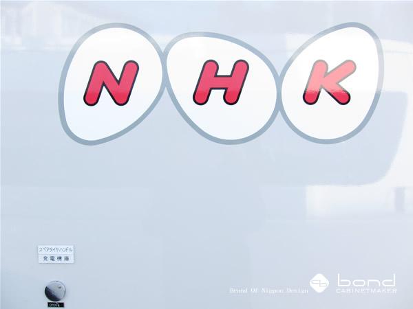NHK中継
