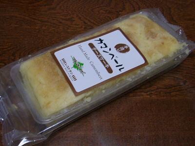 カマンベールチーズケーキ001