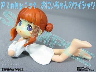 WF2006夏向け 033