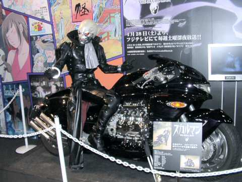 東京国際アニメフェア2007 010
