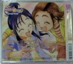 ふたりはプリキュアSplasy☆Starボーカルベスト!!002
