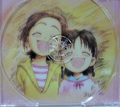 ふたりはプリキュアSplasy☆Starボーカルベスト!!005