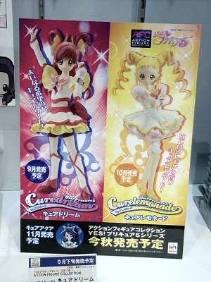 2007東京おもちゃショーのプリキュアさん 001