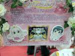 2007東京おもちゃショーのプリキュアさん 013