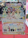 2007東京おもちゃショーのプリキュアさん 014