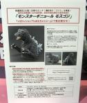 2007東京おもちゃショー 012