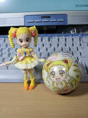 レモネードPUボール 001
