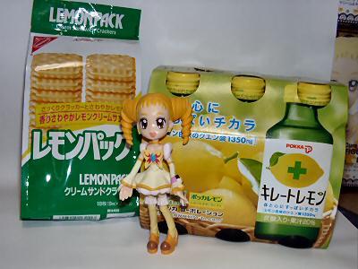 檸檬のおやつ 001