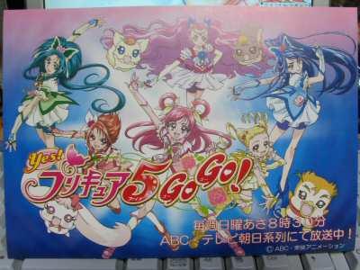 2008東京国際アニメフェア 041
