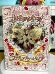 ドリームライブ2位入賞カード 002