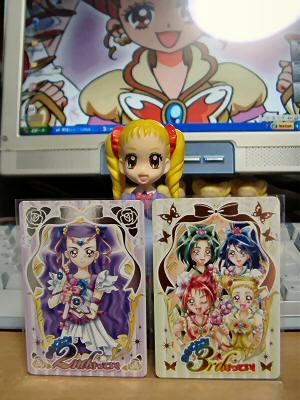 ダブルヘッダー入賞カード 001