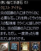 s258.jpg
