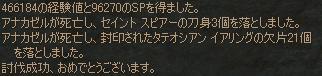 s316.jpg