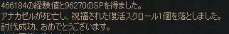 s317.jpg